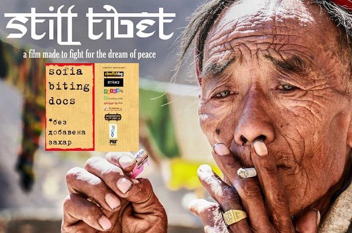 И все пак Тибет
