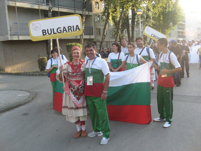 С цяло сърце - Огнян Ганчев - Загреб