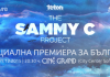 Sammy C Project