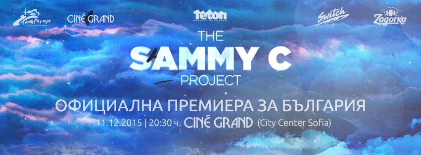 Sammy C Project