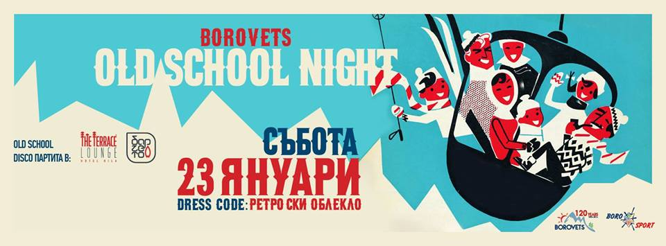 Borovets Old School Night