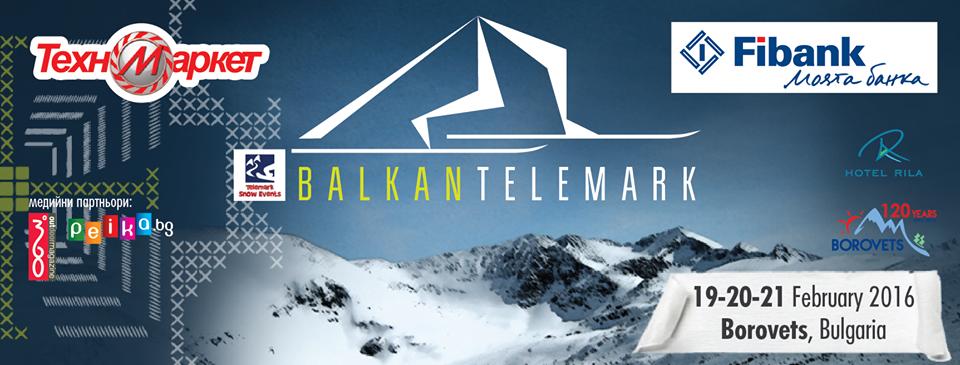Балканското Телемарк турне