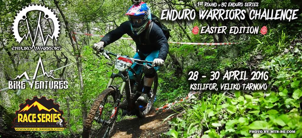 Enduro Warriors Challenge 2016