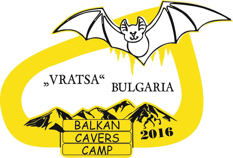Балкански пещерен сбор 2016