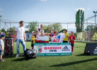 adidas AMFL awards