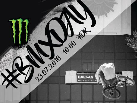 Цял ден BMX