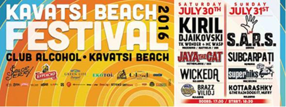 Kavatsi Beach fest