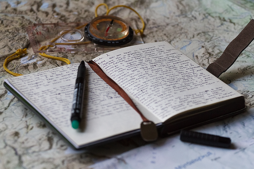 Симеон Патарозлиев дневник