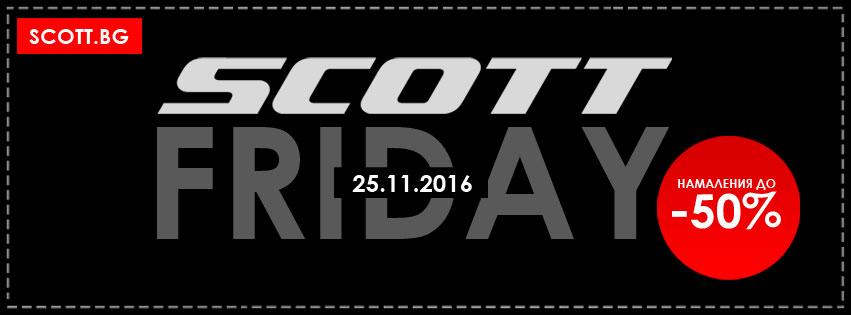 Scott Friday
