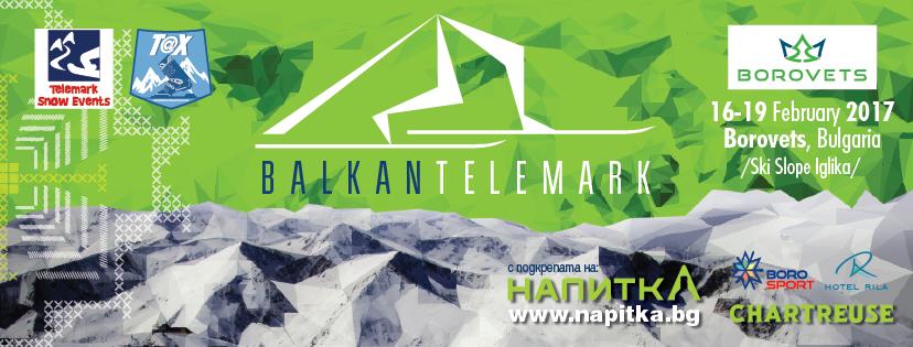 Balkan Telemark