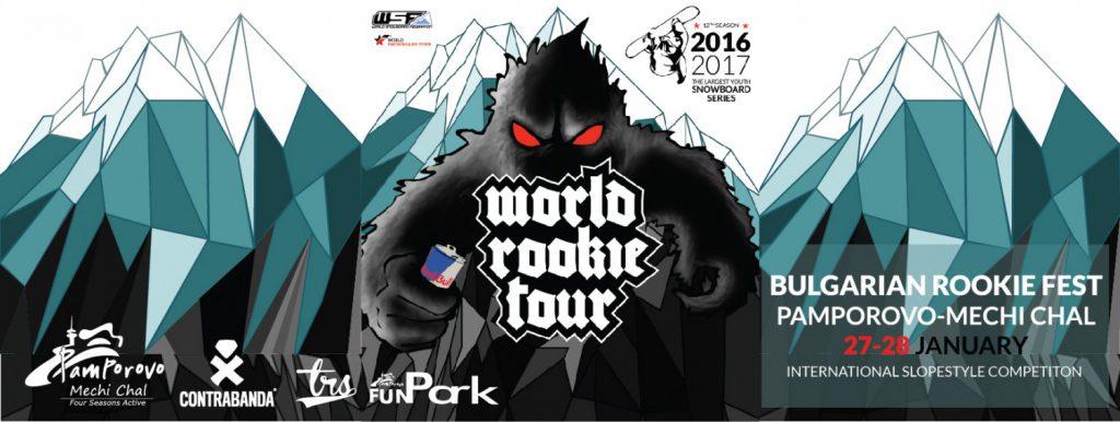 Bulgarian Rookie Fest