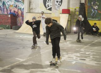 скейт училище