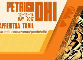 Петрич DHI 12-14 май 2017; UCI Class3