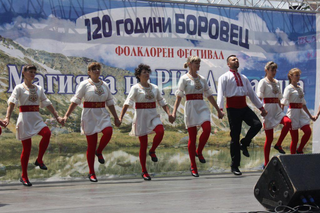 Фолклорен фестивал в Боровец