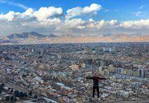 Блогът на пътешественика