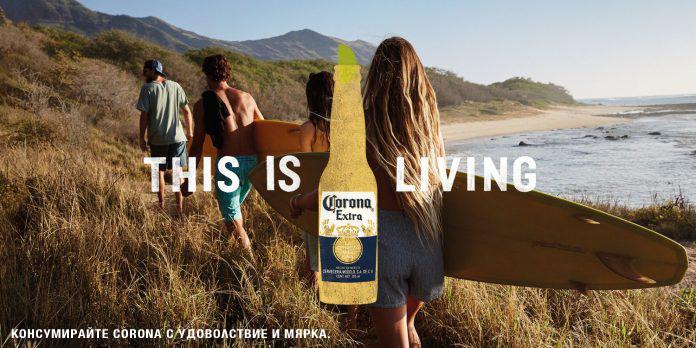 "Corona SecretSpots ""Открий тайния плаж"" и спечели награди"