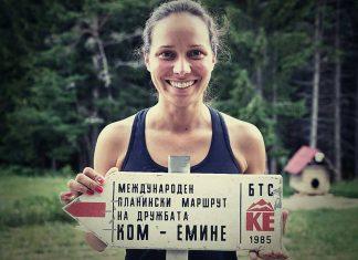 Антония Григорова