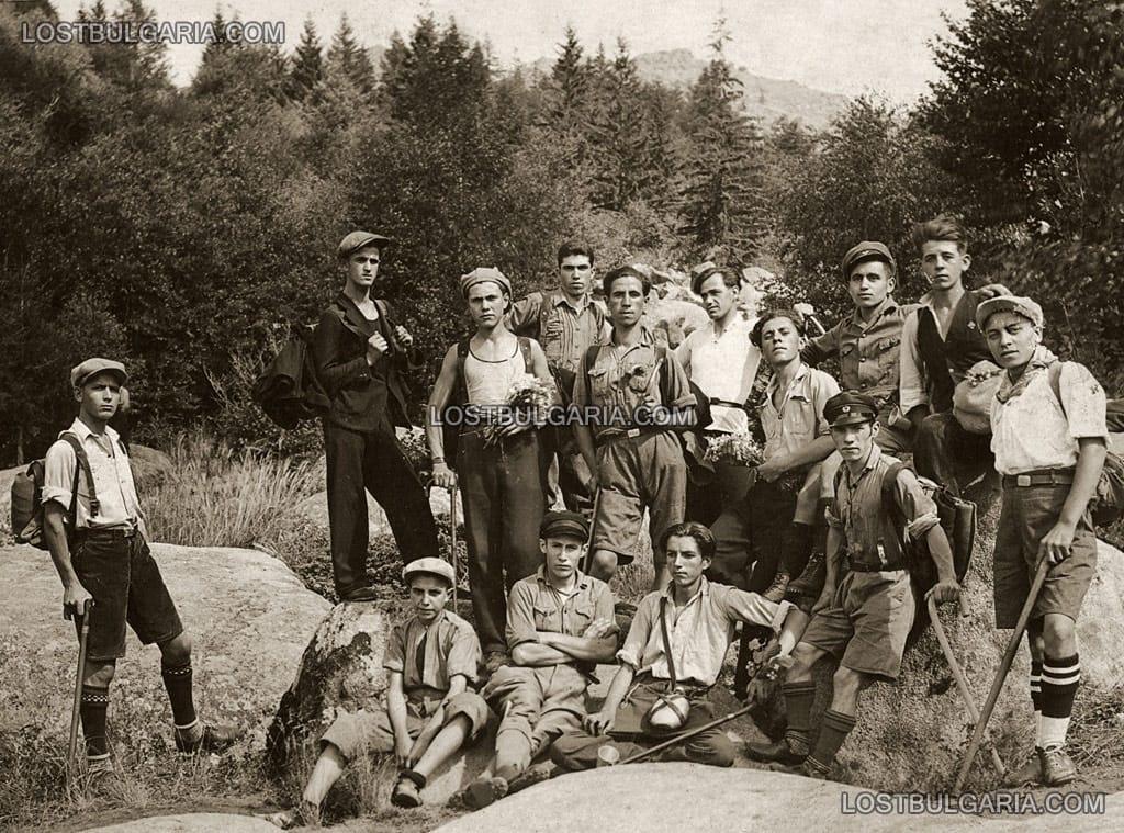 Група от млади планинари на Златните мостове, Витоша 30-те години на ХХ век.