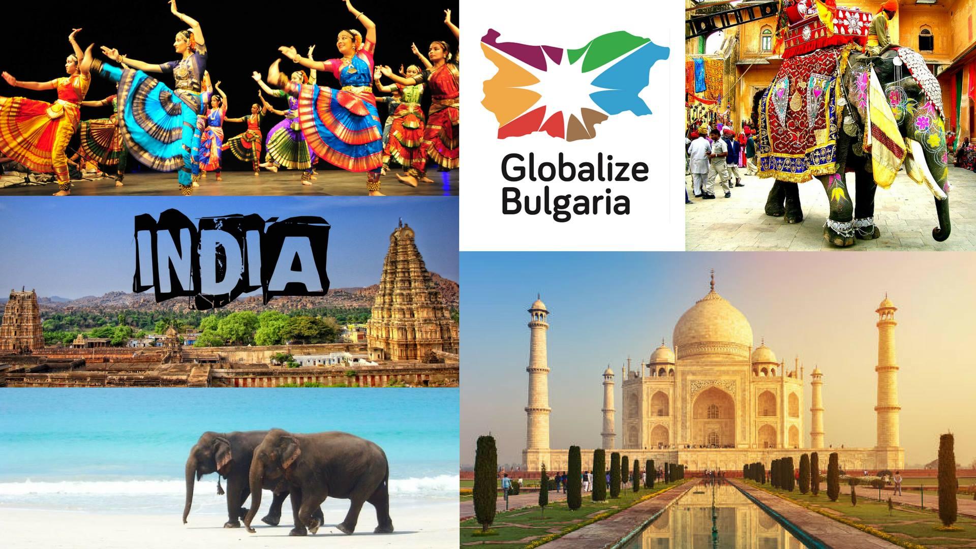 Пътешествие в Индия