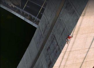 Катерене върху мост