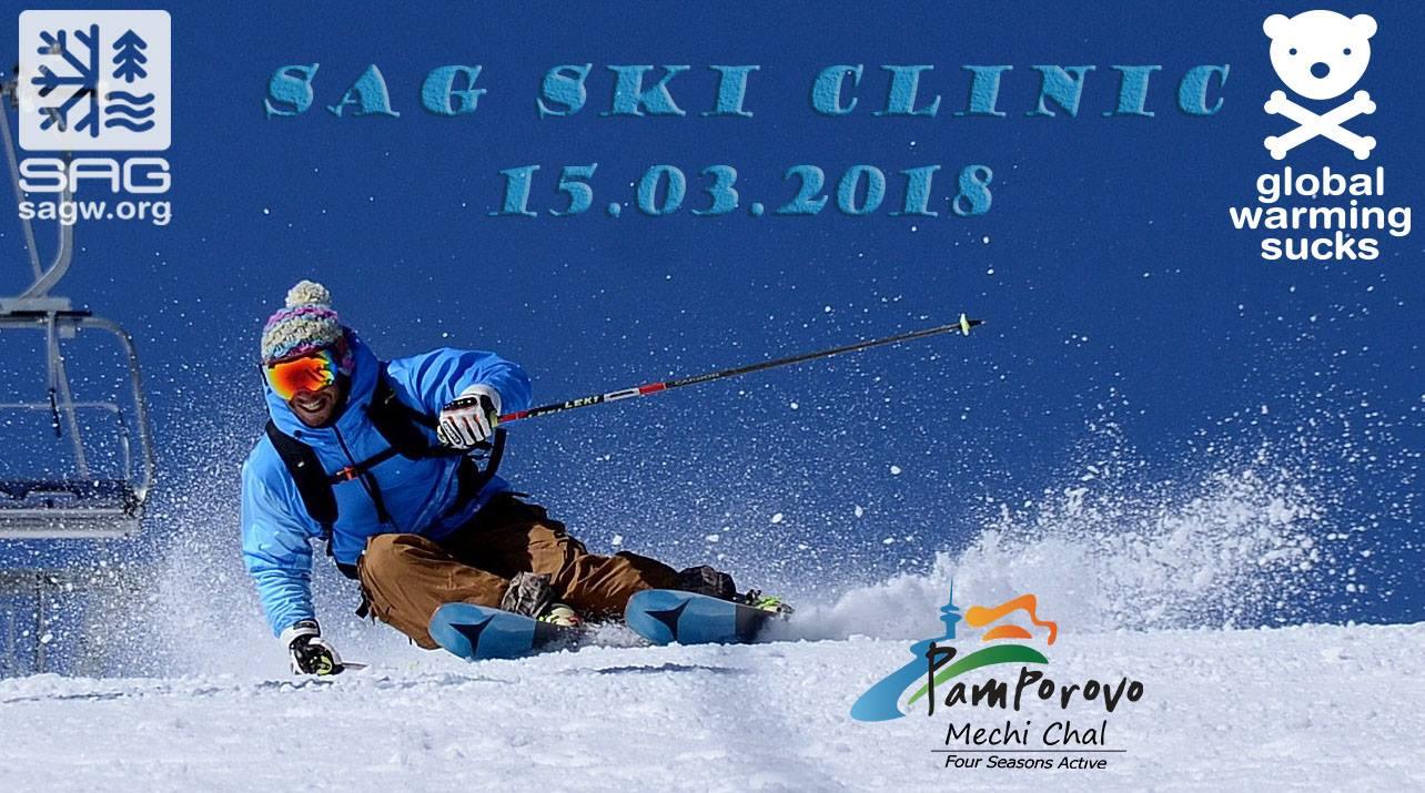 Първата в Бъглария ски-клиника