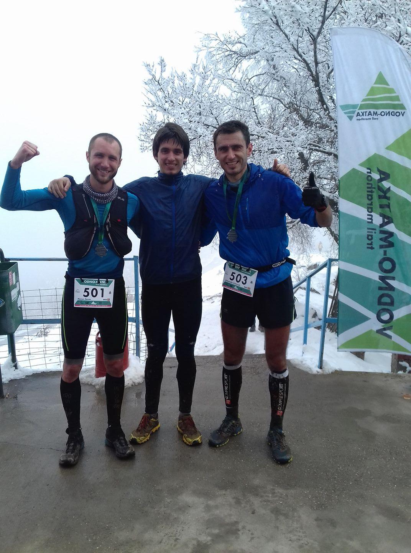 Vodno Matka Trail Marathon