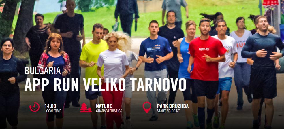 Wings for Life App Run Veliko Tarnovo