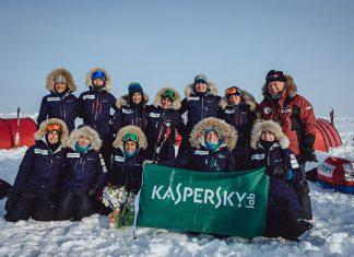 Дамска експедиция до Северния полюс
