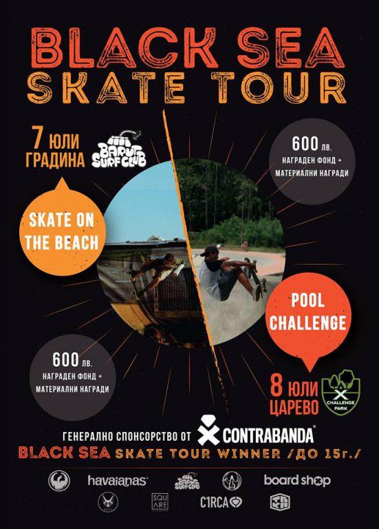 Black Sea Skate Tour 2018