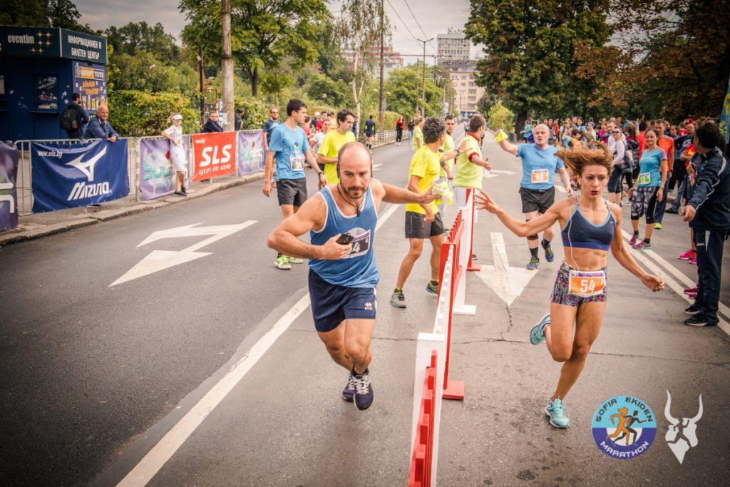 София Екиден маратон