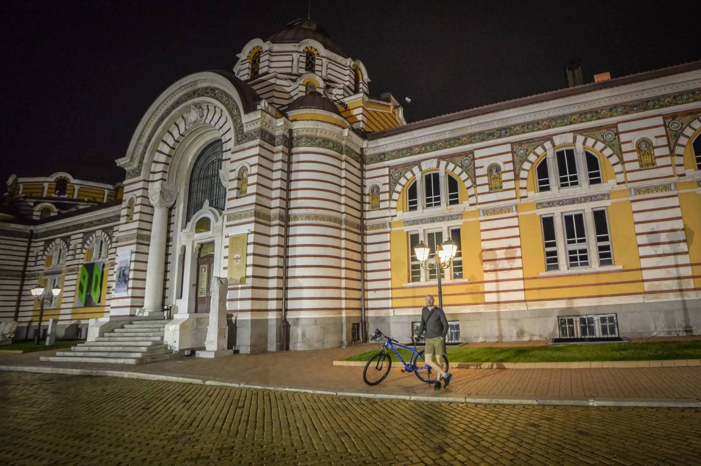 Sofia Adventure Tour