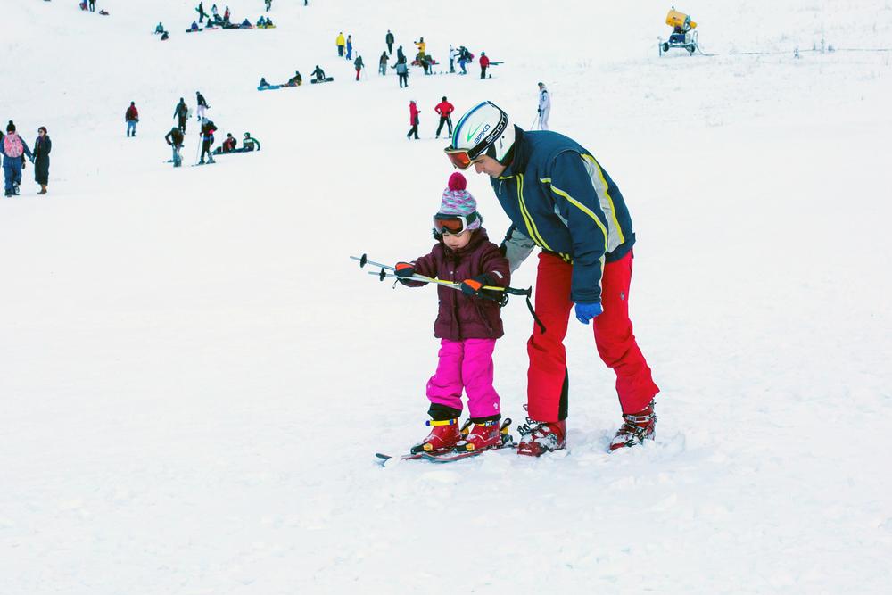 Ски, писта