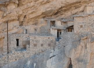 Ал Согара, Оман