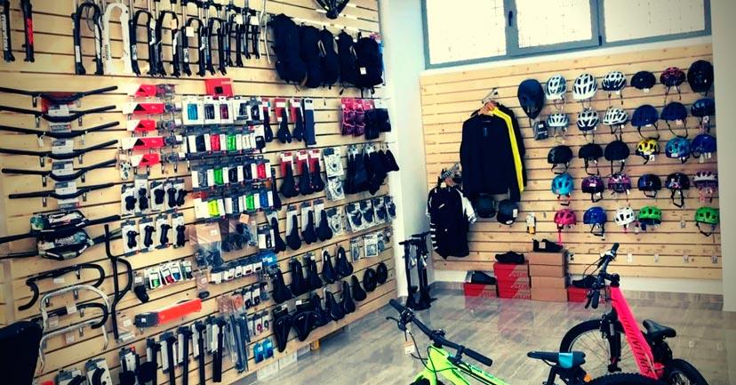 Bike Center