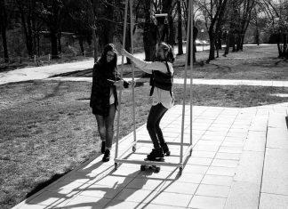 Стефани Митова и нейният Paraboard