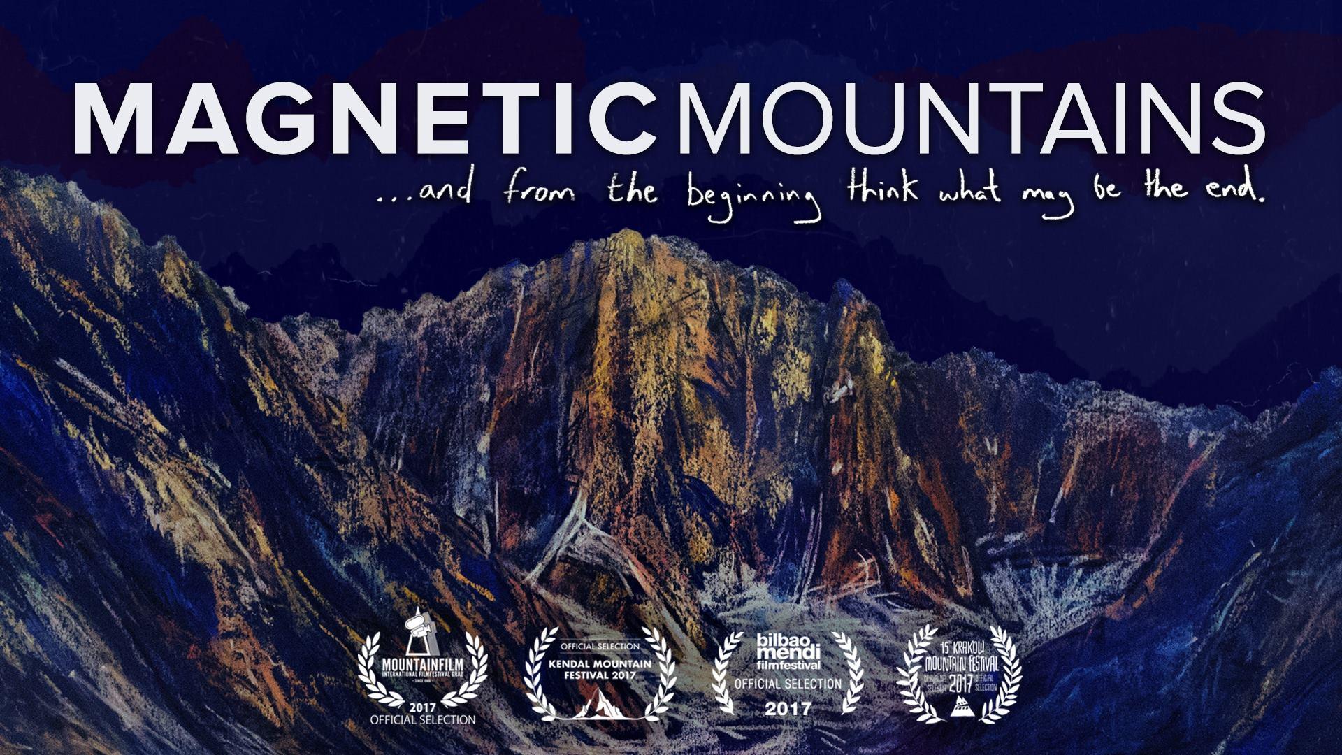 Магнетични планини
