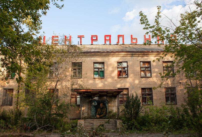 Челябинск ми е Чернобил