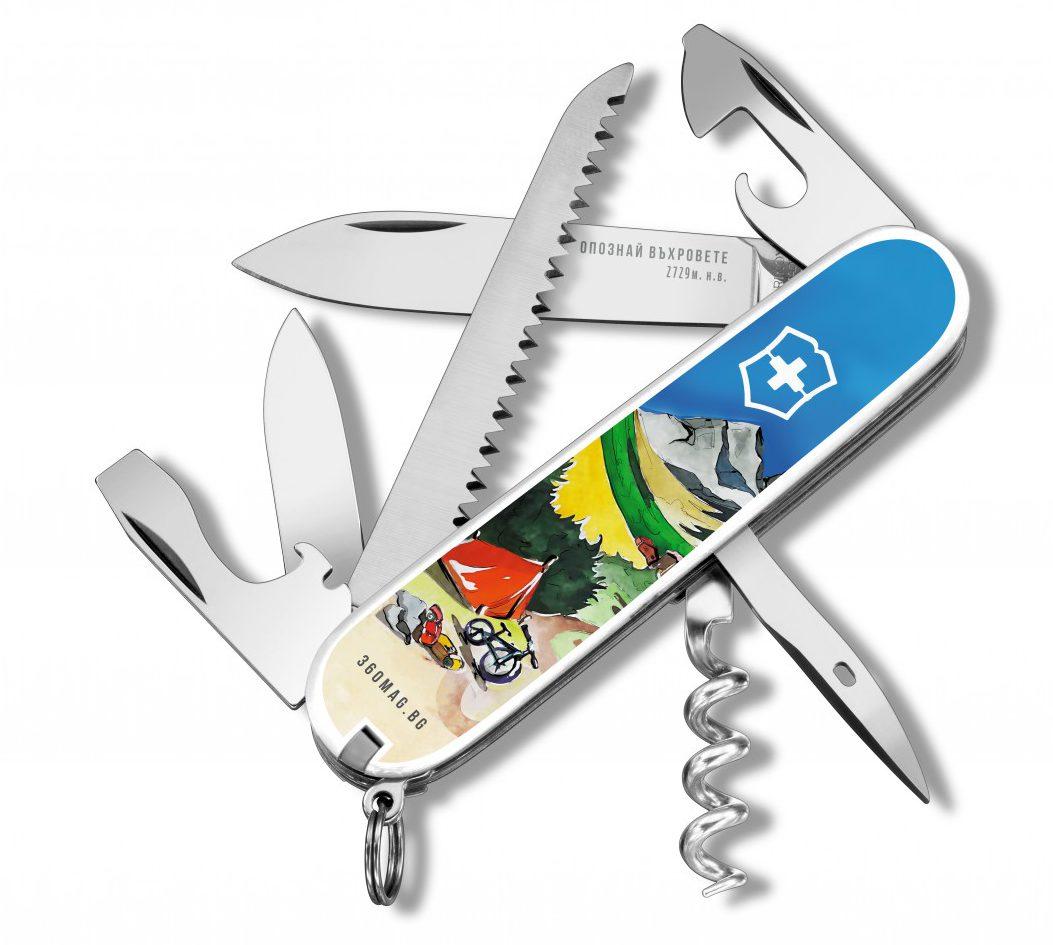Специална серия ножчета на 360° и Victorinox