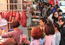 диви животни пазар