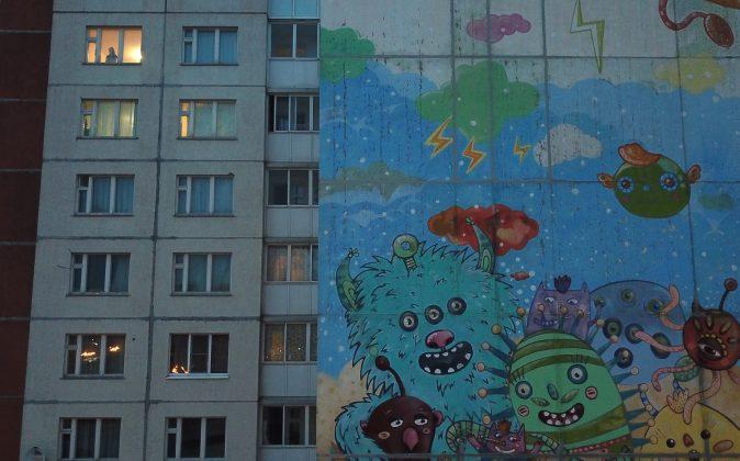 Leningrad Street Art