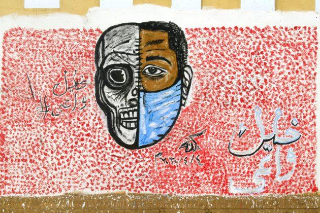 Sudan Street Art