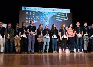 bansko_team